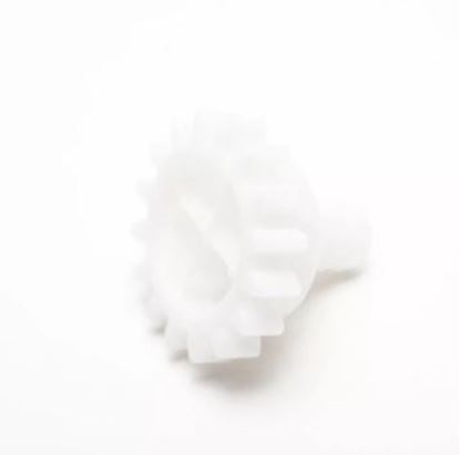 Picture of LG Electronics Sears Kenmore Refrigerator ICE GEAR - Part# 4470JA2008A